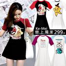 夏季韓國連線氣質名媛夜店洋裝 ED虎頭徽章撞色棒球袖洋裝 約會必備戰袍