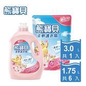 熊寶貝 柔軟護衣精1+6件超值組(3.0L x1瓶+1.75L x6包)_淡雅櫻花香