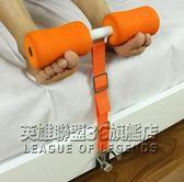 床上仰臥起坐器仰臥板家用運動健身器材