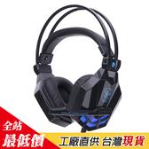 B481 最強音 電競耳機 麥克風 耳罩式 耳麥 重低音 電腦手機 雙聲道 環繞【熊大碗福利社】