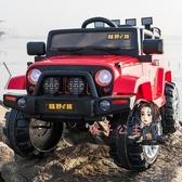 兒童電動車 4L越野兒童電動車四輪遙控汽車可坐電瓶小孩童車寶寶玩具車可坐人T 3色