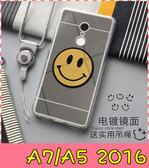 【萌萌噠】三星 Galaxy A7 / A5 (2016版) 韓國GD同款笑臉保護殼 電鍍鏡面軟殼 全包防摔 手機殼 手機套