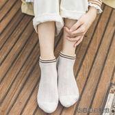 靴下物短款條紋隱形襪女士短襪