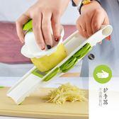 家用土豆絲切絲器廚房用品多功能切菜蘿卜擦絲土豆片切片刨絲神器一件免運