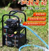 噴霧器 電動農用手提式彌霧機洗車機抽水機高壓隔膜泵機器 rj2503【bad boy時尚】