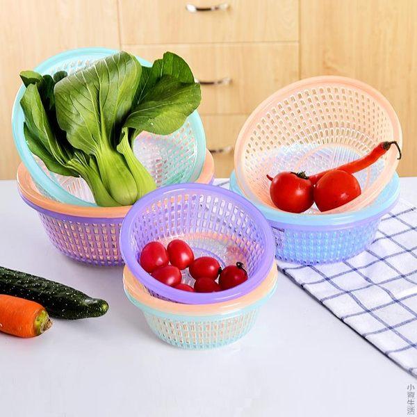 多功能家用塑料洗菜籃水果清洗盆瀝水籃子篩子菜篩廚房用品菜籃子JRM-1731