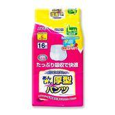 (多)日本一番 成人復健褲L~LL號(成人紙尿褲)16片X4包(箱購)[衛立兒生活館]