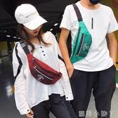 胸包小包包新款休閒男韓版腰包男士側背包單肩包運動背包潮包 蘿莉小腳丫