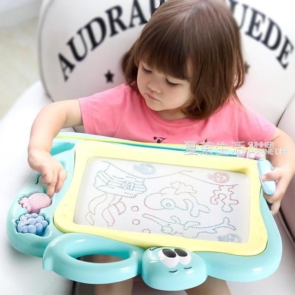 寫字板 琪趣兒童畫畫板磁性寫字板涂鴉板磁力寶寶幼兒大號彩色1-3歲2玩具 45*33CM·快速出貨YTL