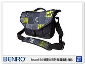 【分期0利率,免運費】BENRO 百諾 SmartII 30 精靈Ⅱ系列 單肩 相機包 攝影包 (公司貨)
