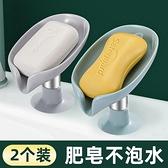 香皂盒免打孔肥皂瀝水架浴室廁所洗手台衛生間置物架用品大全A8 初色家居館