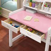 兒童寫字桌椅套裝兒童書桌書柜組合小學生課桌椅男女孩家用學習桌xw