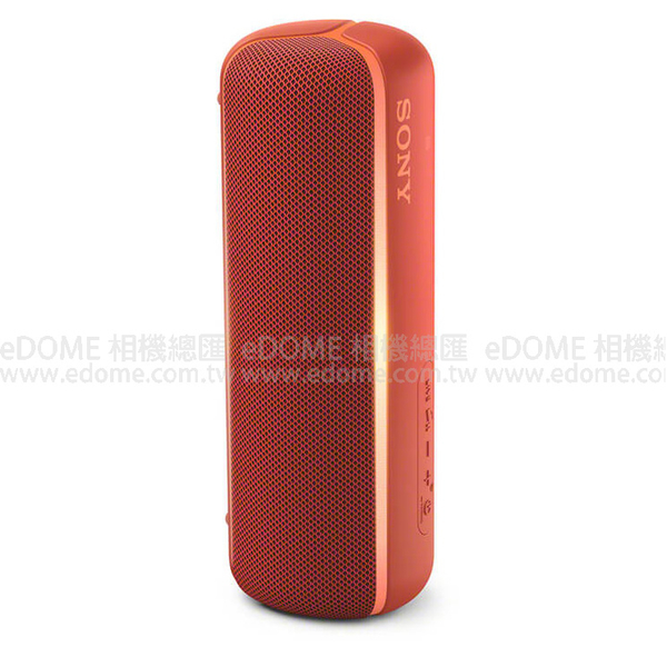 SONY SRS-XB22 紅色 NFC 防水藍芽喇叭 (免運 台灣索尼公司貨) EXTRA BASS 紅 迷你 無線喇叭