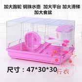 倉鼠籠子夏季降溫籠小寵多層超大豪華別墅城堡套餐倉鼠用品XW 1件免運