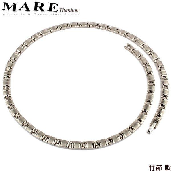 【MARE-純鈦項鍊】系列:竹節 款