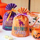 【BlueCat】萬聖節紫貓和南瓜星星餅乾袋 糖果袋 禮物袋 食品袋
