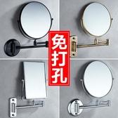 化妝鏡免打孔化妝鏡浴室壁掛墻貼酒店雙面美容鏡伸縮折疊衛生間放大鏡子 玩趣3C