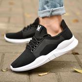 運動鞋男年春季上新男休閒鞋跑步鞋黑色運動鞋透氣韓版鞋 貝兒鞋櫃