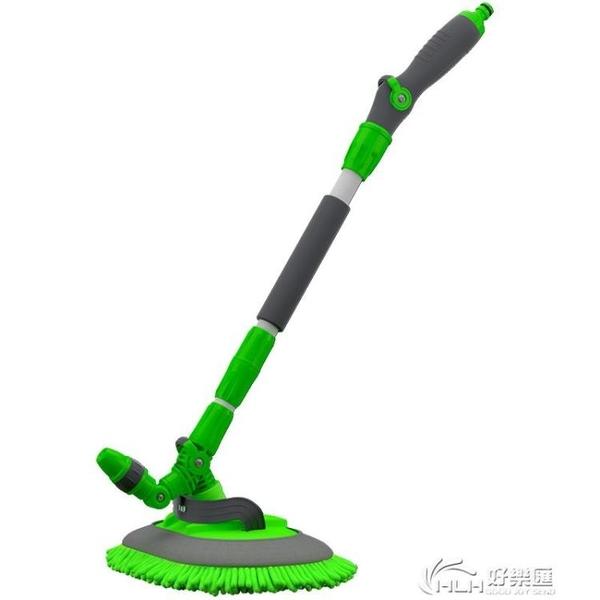 洗車拖把專用刷車刷子軟毛不傷汽車用擦車神器長柄工具可通水噴水好樂匯