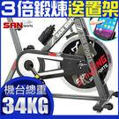13KG飛輪車健身車美腿機器材運動腳踏公...