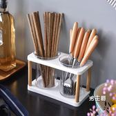 筷籠筷架多功能筷子筒創意瀝水筷子籠現代簡約家用木質塑料高檔筷子筒筷籠