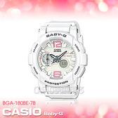 CASIO 手錶專賣店 CASIO_ BGA-180BE-7B_BABY-G_橡膠錶帶_全新品_保固一年_開發票