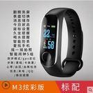 智能運動藍芽手錶血壓監測心率心臟跑步計步器健康多功能電子錶-古梵希