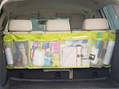 普特車旅精品【CX0180】休旅車專用加寬型汽車椅背收納袋 廂型車後座雜物