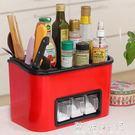 廚具廚房置物架調味品收納盒調料儲物刀架 ...