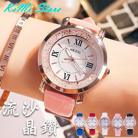 KEZZI  流沙晶鑽玫金皮革錶  珂紫 低調奢華 水鑽流動設計 皮帶 女錶  【KIMI store】