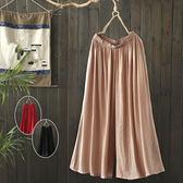 垂墜裙褲寬鬆人棉寬管微喇九分褲-設計家K1501