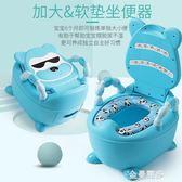 兒童坐便器男寶寶1-3歲小馬桶女孩嬰兒小孩便盆尿盆大號座便器凳igo 金曼麗莎