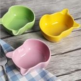寵物碗狗狗陶瓷碗食盆出口品質倉鼠荷蘭豬防翻食盆飯碗可愛卡通碗