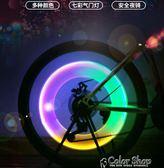 自行車燈氣嘴燈夜騎風火輪輪胎燈山地車配件車輪裝飾摩托車氣門燈     color shop