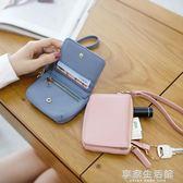 短款零錢包女式迷你可愛韓國版個性卡包硬幣包袋小方手包·享家生活館
