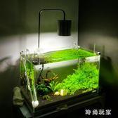 魚缸LED全光譜水草燈專業造景照明燈吊燈小型筒燈草缸燈夾燈防水 st3368『時尚玩家』