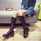 膝上靴長靴女過膝春秋新款粗跟顯瘦騎士靴學生系帶長筒靴機車靴 快意購物網