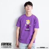 STAYREAL X PEANUTS 浪漫謝勒德定番T