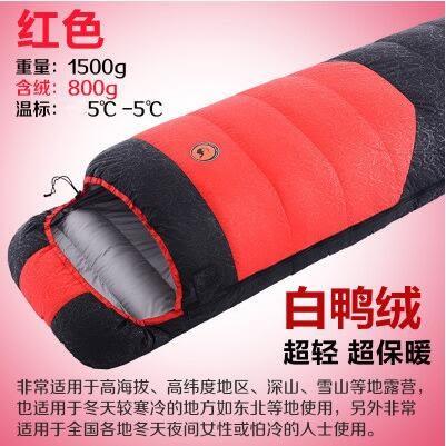 熊孩子❃-30℃羽絨睡袋戶外 秋冬季室內午休加厚露營保暖(主圖款1500G羽絨)