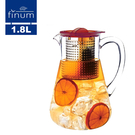 【Finum】 福利出清品-德國茶飲/果汁冷熱泡控制壺1800ml(紅)