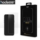 """【高飛網通】hoda【iPhone 12 / 12 Pro (6.1"""")】 美國康寧授權 全透明滿版玻璃保護貼 0.33mm 免運"""