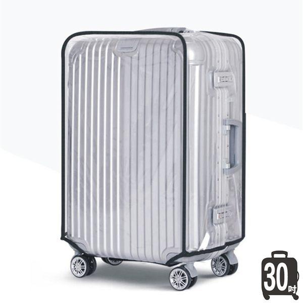 《簡單購》透明黑邊加厚防雨行李箱保護套/防塵套(30吋)