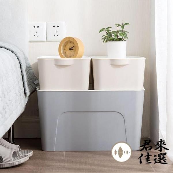 號衣服收納箱塑膠大收納盒有蓋衣柜抽屜整理箱【君來佳選】