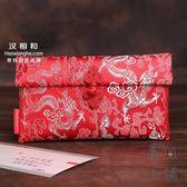 布藝紅包袋 結婚大紅包高檔婚禮禮金包【南風小舖】