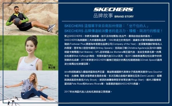 SKECHERS 女 休閒系列 DLITES 3.0 - 12955BKYL