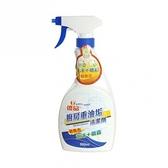 優品廚房重油垢清潔劑 500ml