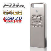 達墨TOPMORE ZX Elite USB3.0 64GB 隨身碟