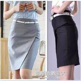 職業裙大碼短裙職業西裝裙半身裙顯瘦正裝女包臀裙子韓版工作一步裙  凱斯盾數位3C