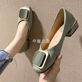 金屬方扣單鞋女2020夏季新品時尚百搭淺口低跟韓式氣質粗跟工作鞋 交換禮物