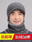 (交換禮物)老人帽子男士冬季鴨舌老頭保暖刷毛棉帽爸爸爺爺中老年毛線帽圍脖